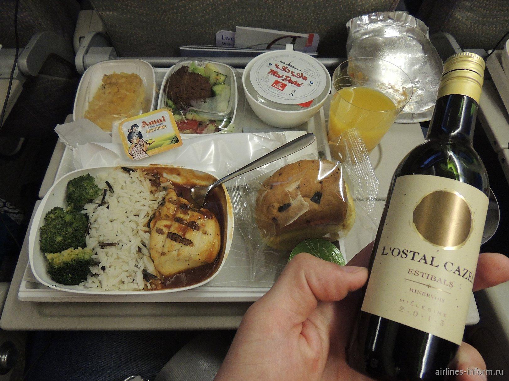 Бортпитание на рейсе Коломбо-Дубай авиакомпании Emirates