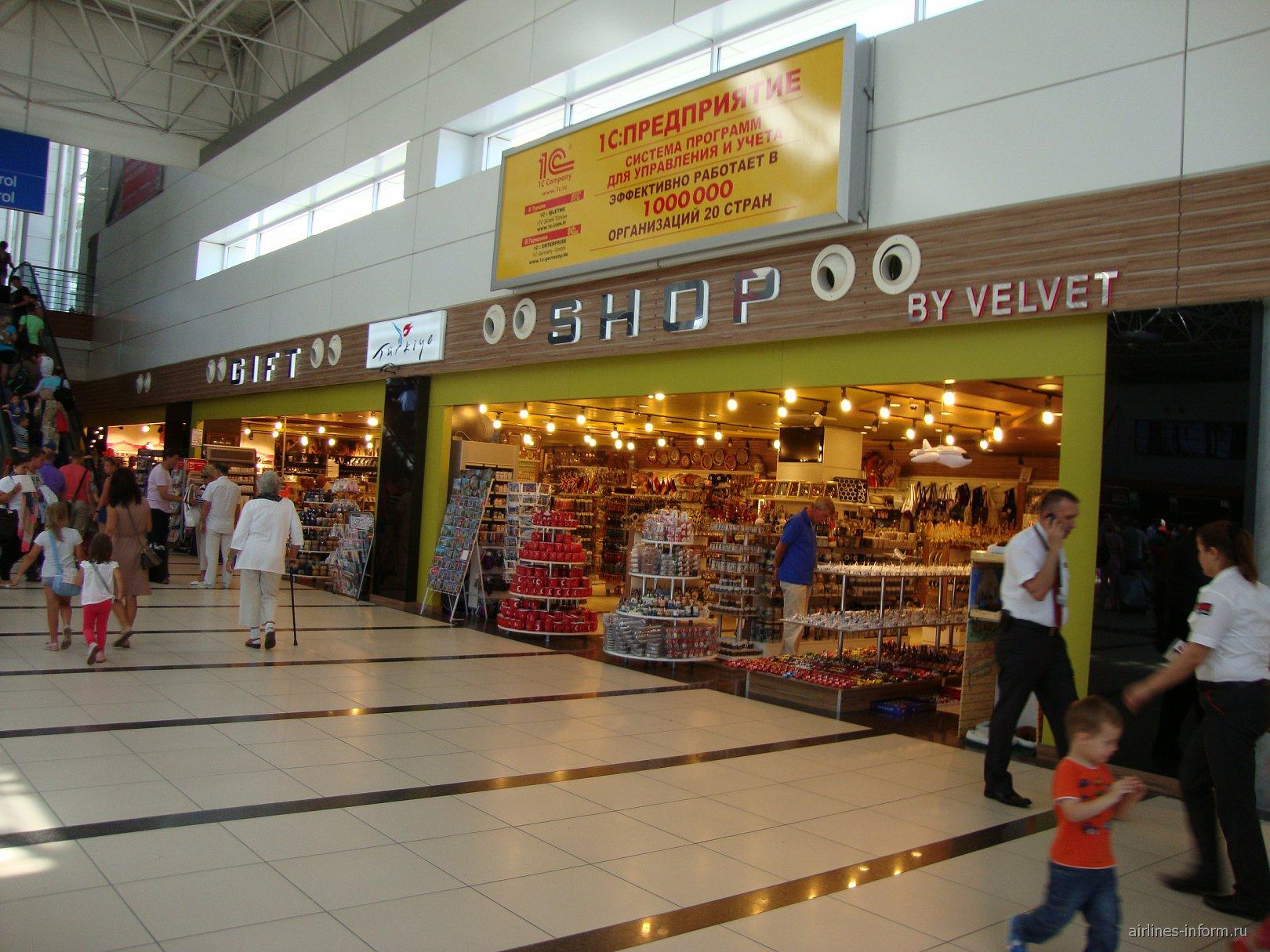 Аэропорт Анталья