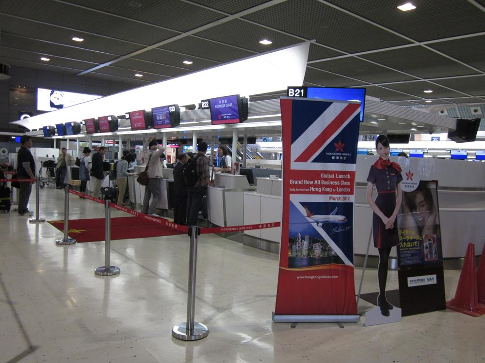 Стойки регистрации в аэропорту Токио Нарита