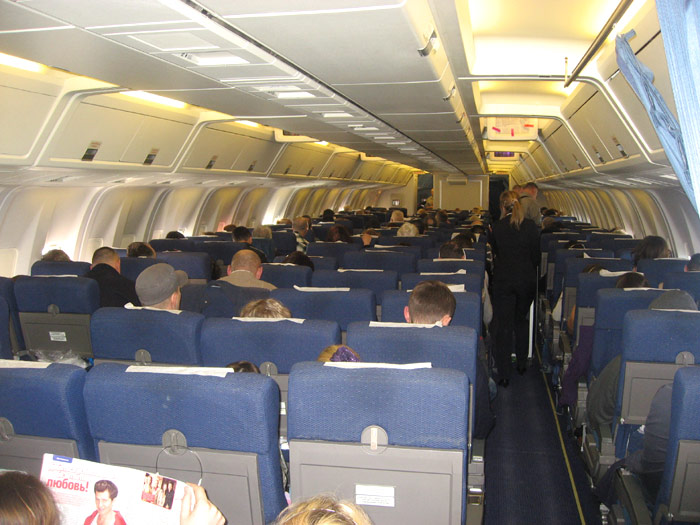 Economy class cabin of Boeing 767-300