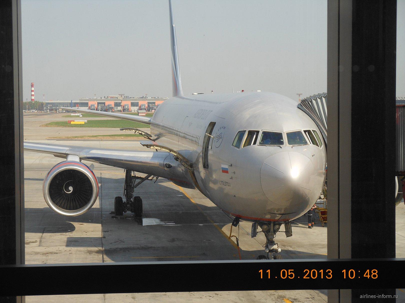 Б-767-300 Аэрофлот