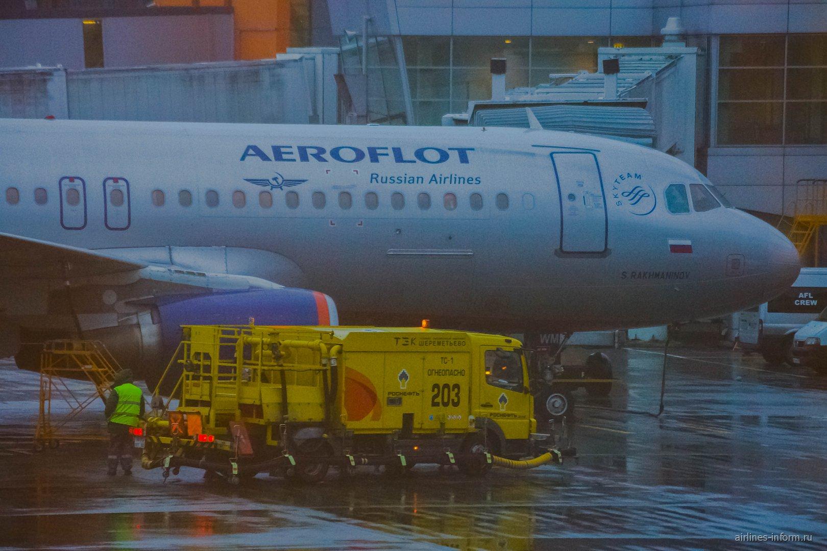 Airbus A320 VP-BWM Аэрофлота в аэропорту Шереметьево