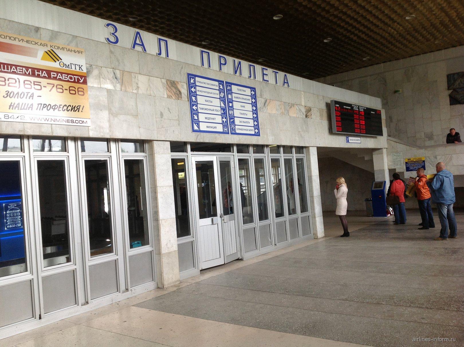Зал прилета аэропорта Сокол в Магадане 1