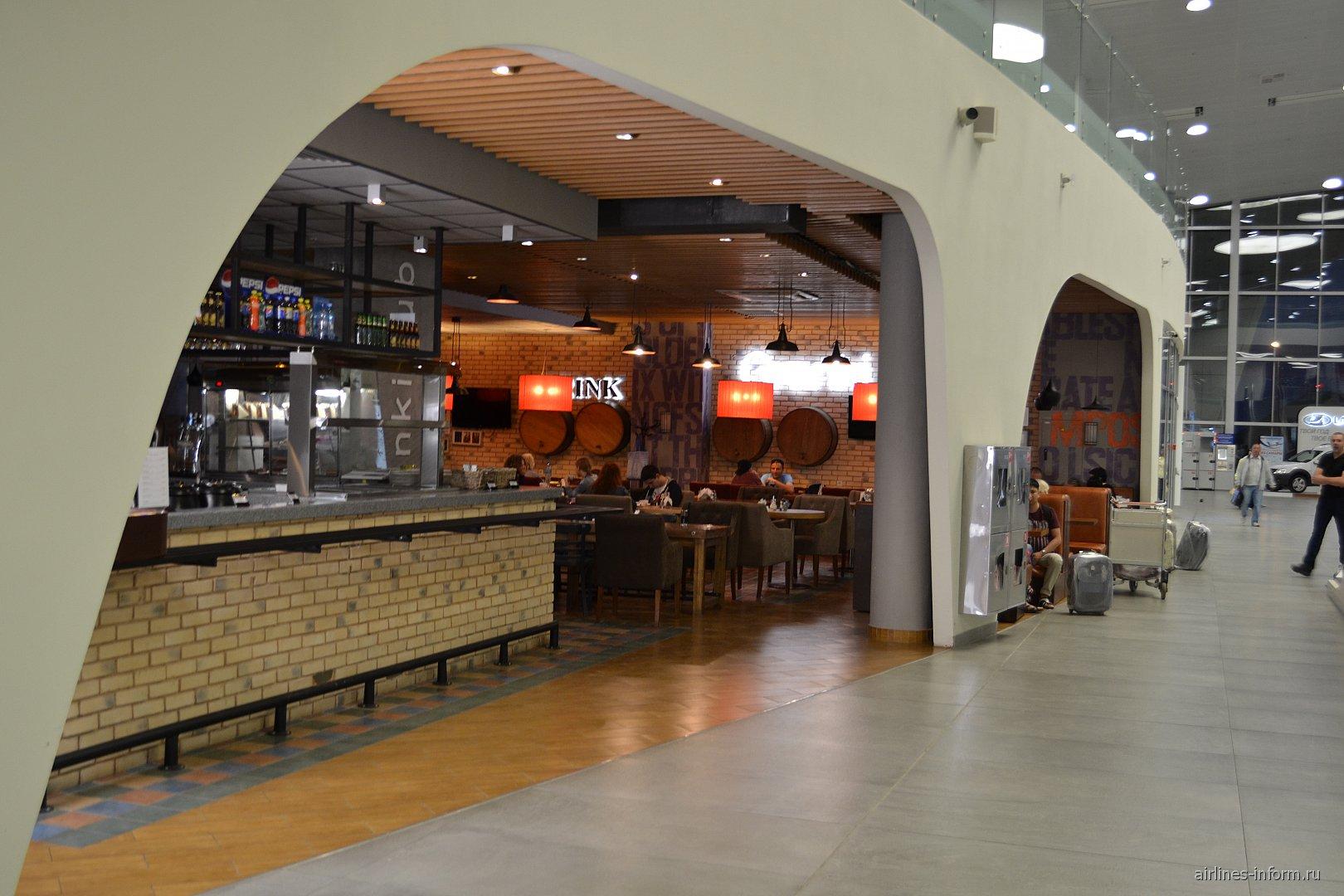Кафе в аэропорту Самара Курумоч