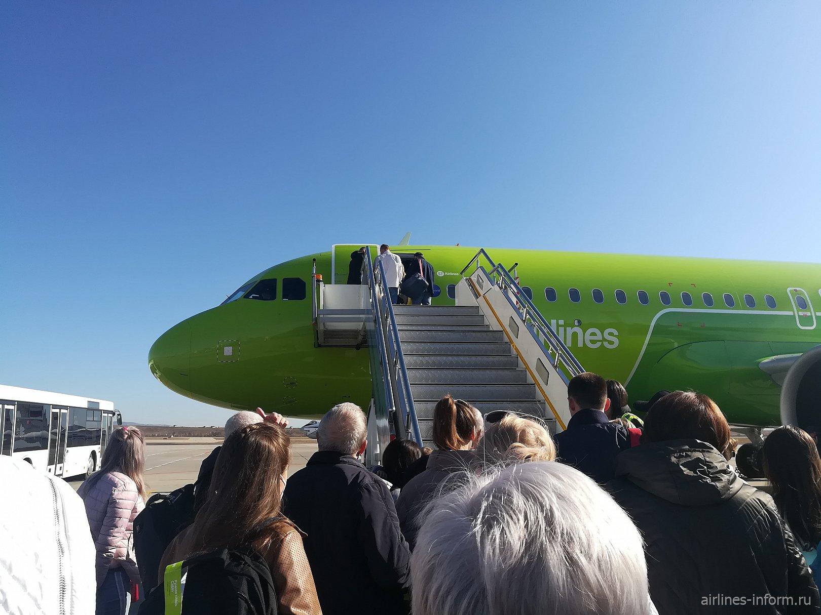 Чита (Кадала. HTA) - Москва (Домодедово, DME) с S7 на А-320neo