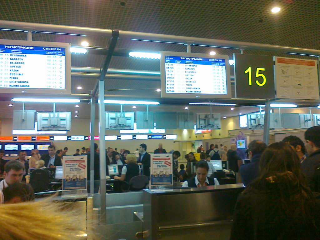 Регистрация на рейс Москва-Казань авиакомпании Татарстан