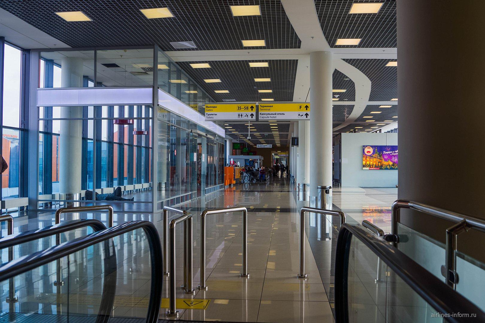 Переход между терминалами D и E в аэропорту Шереметьево