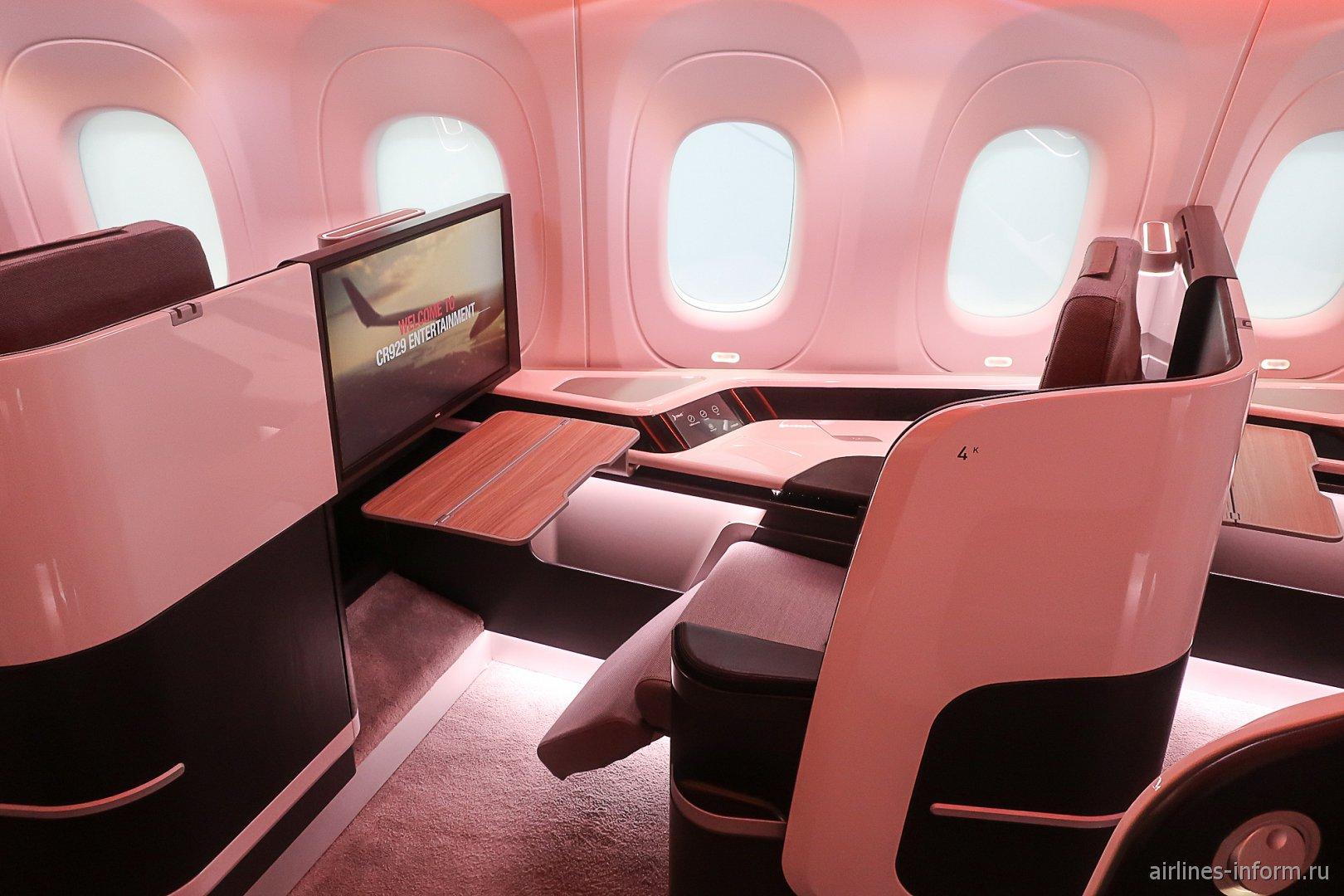 Место пассажира бизнес-класса в самолете CR929
