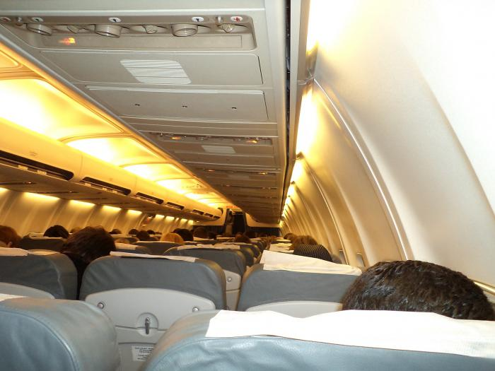 Салон Боинг-737-500 авиакомпании Днеправиа