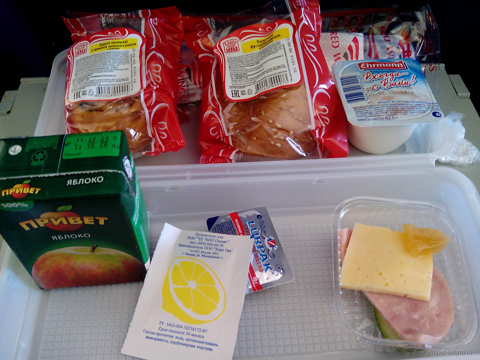 Питание на рейсе Москва-Сочи авиакомпании Red Wings