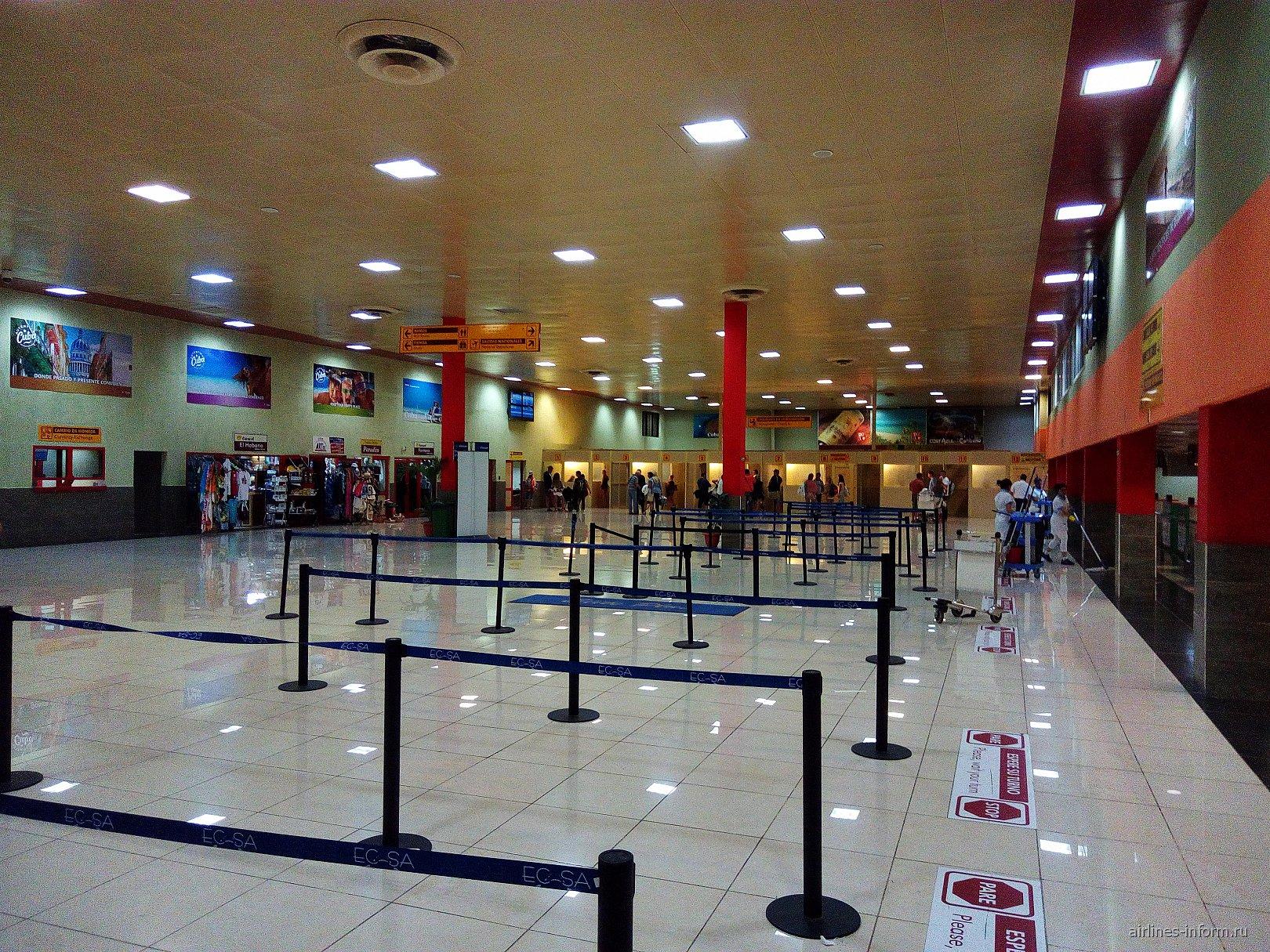 Зона вылетов в аэропорту Варадеро