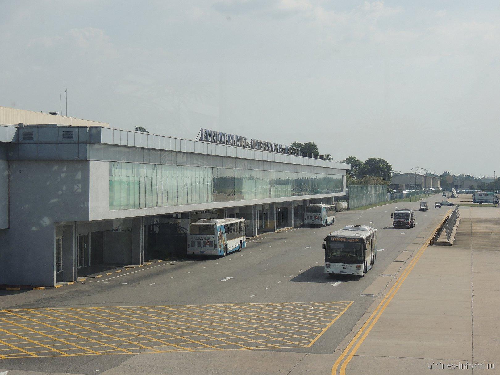 Здание зоны вылета в аэропорту Коломбо Бандаранайке