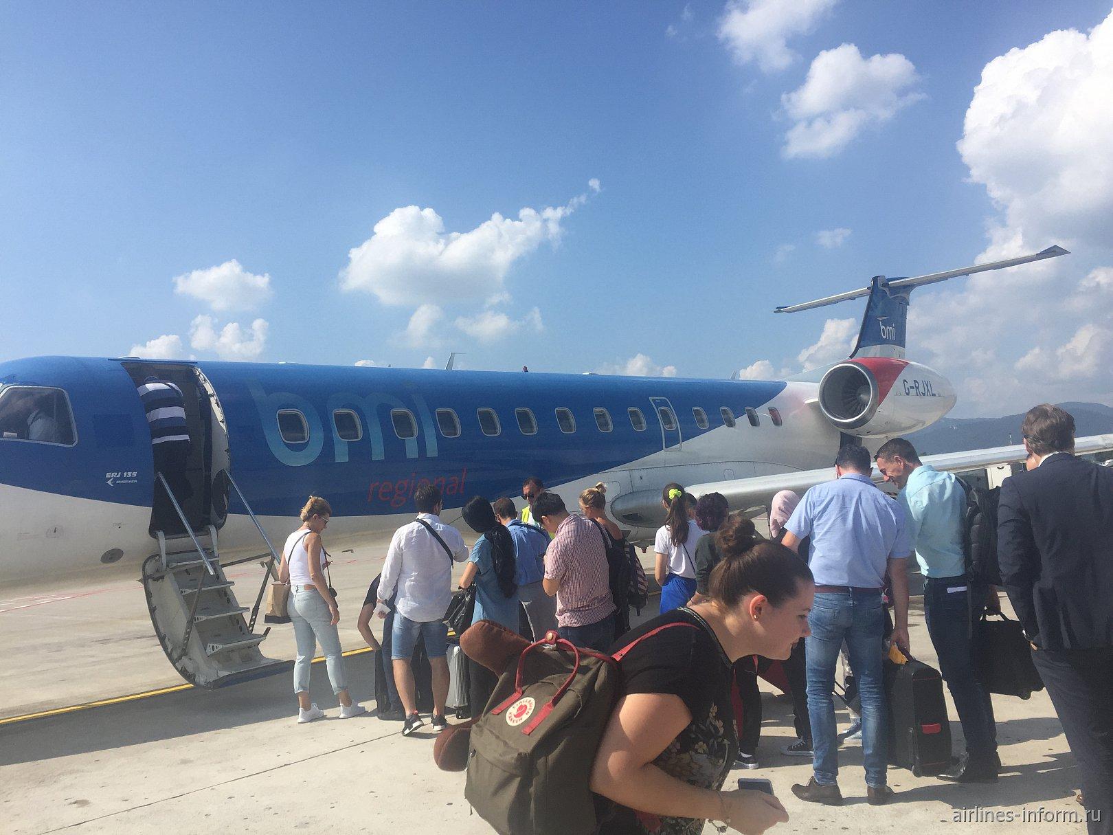«Из немецко-итальянских записок..». Часть 6: Бергамо - Мюнхен с BMI Regional: новые для сайта самолёт и авиаперевозчик