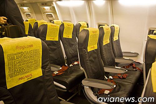 Салон самолета Боинг-737-800 Pegasus Airlines