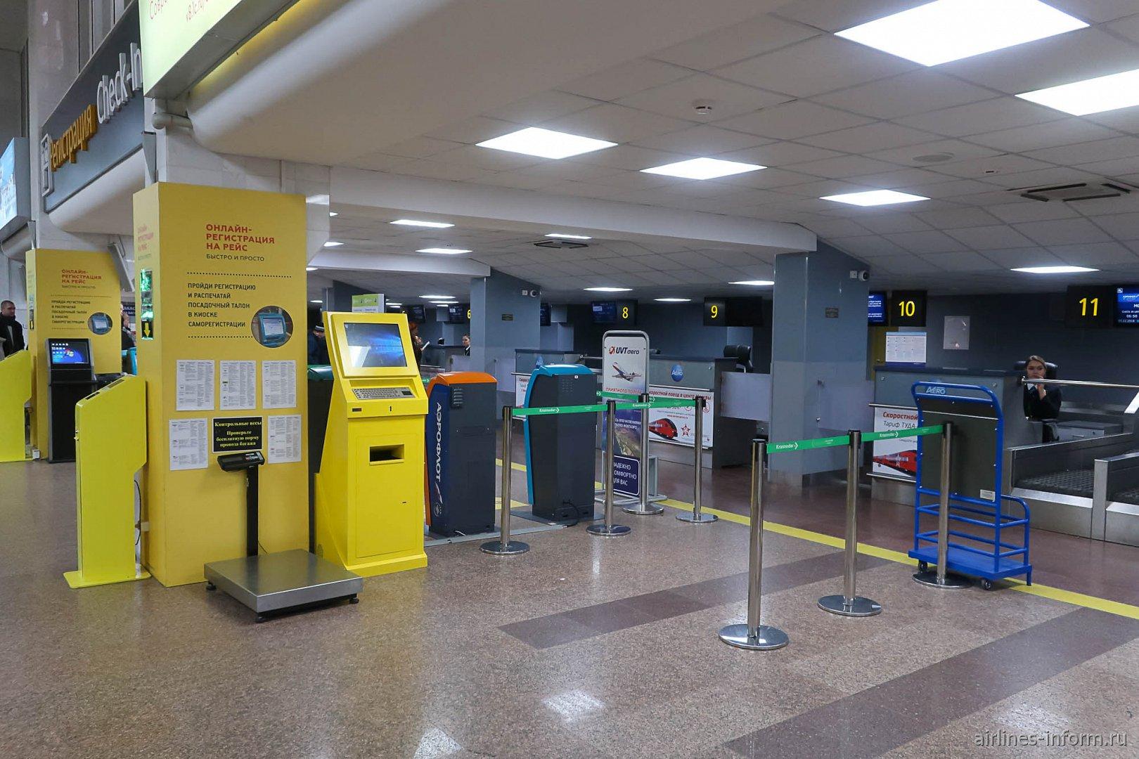 Стойки регистрации в аэропорту Краснодар Пашковский