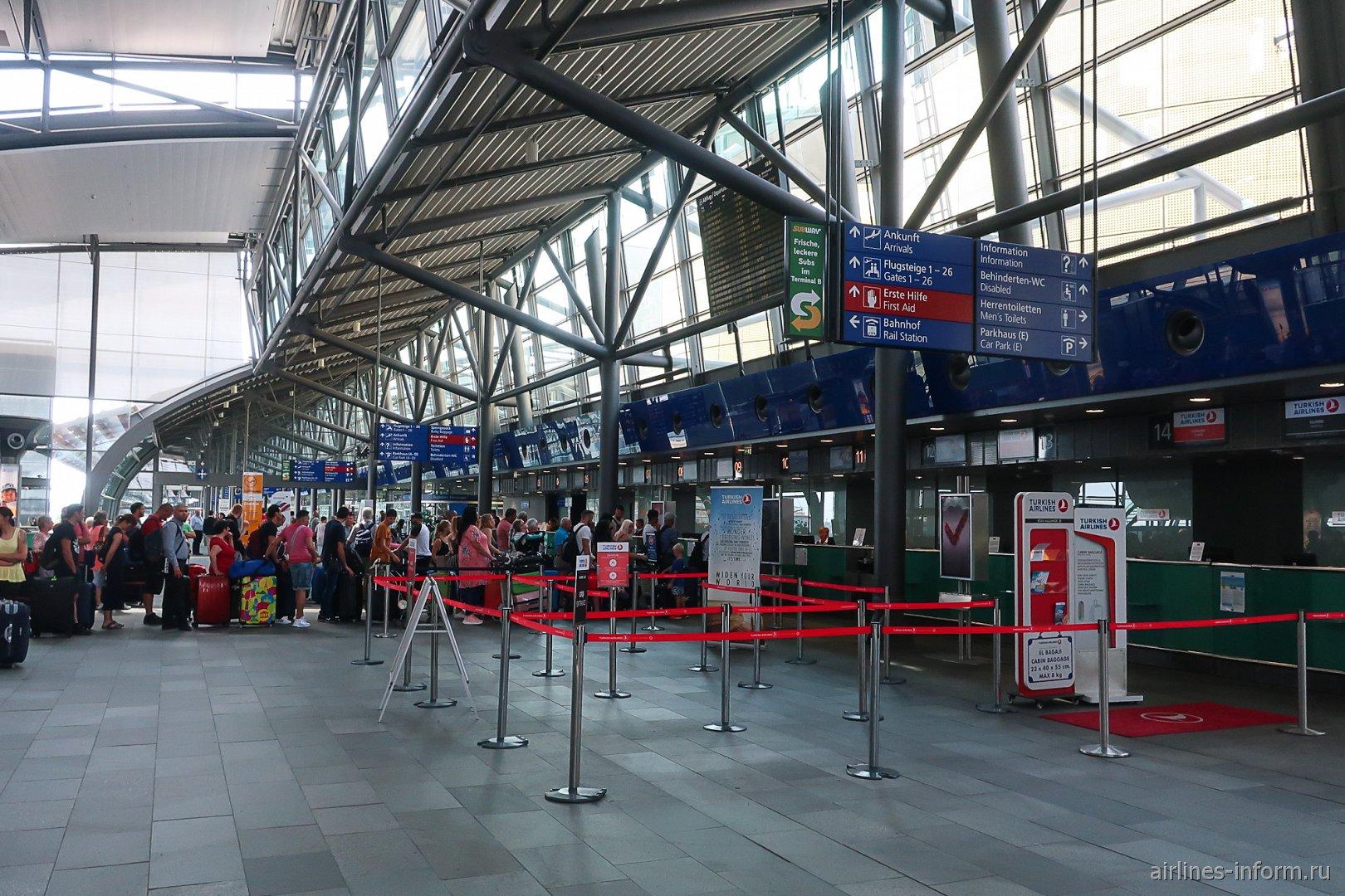 Зона регистрации в аэропорту Лейпциг-Галле