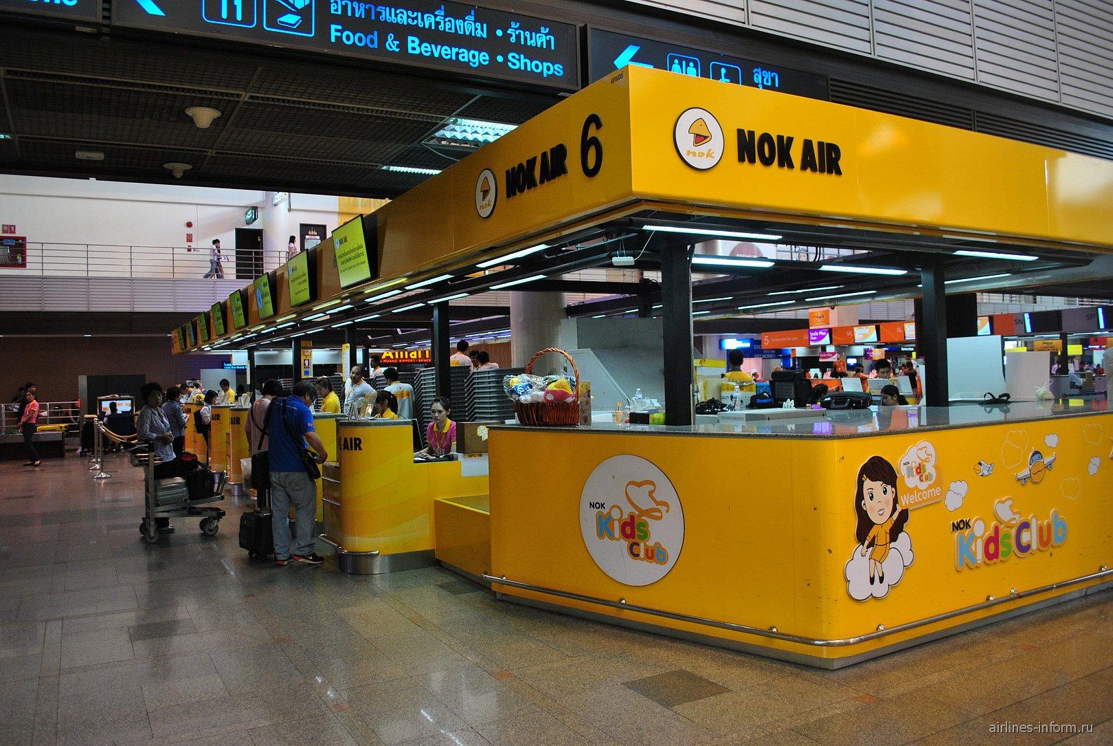 Стойки регистрации авиакомпании Nok Air в аэропорту Бангкок Дон Муанг