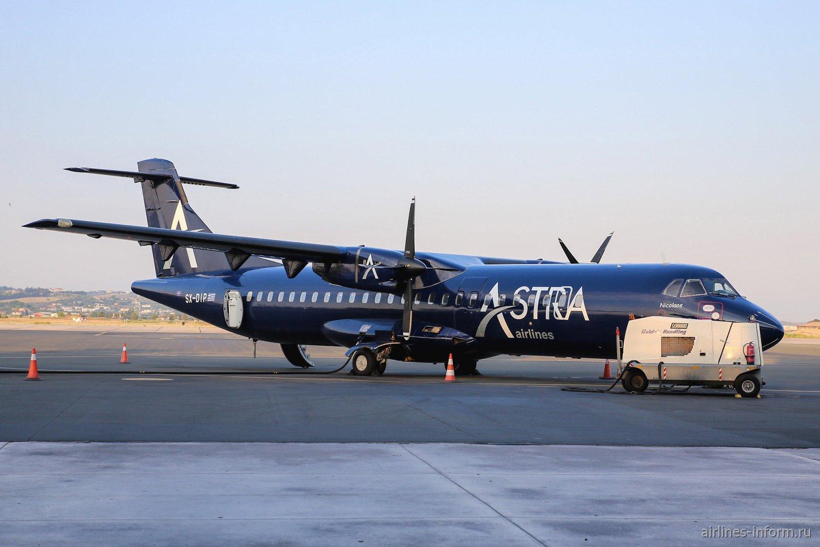 Самолет ATR 72 авиакомпании Astra Airlines в аэропорту Салоники