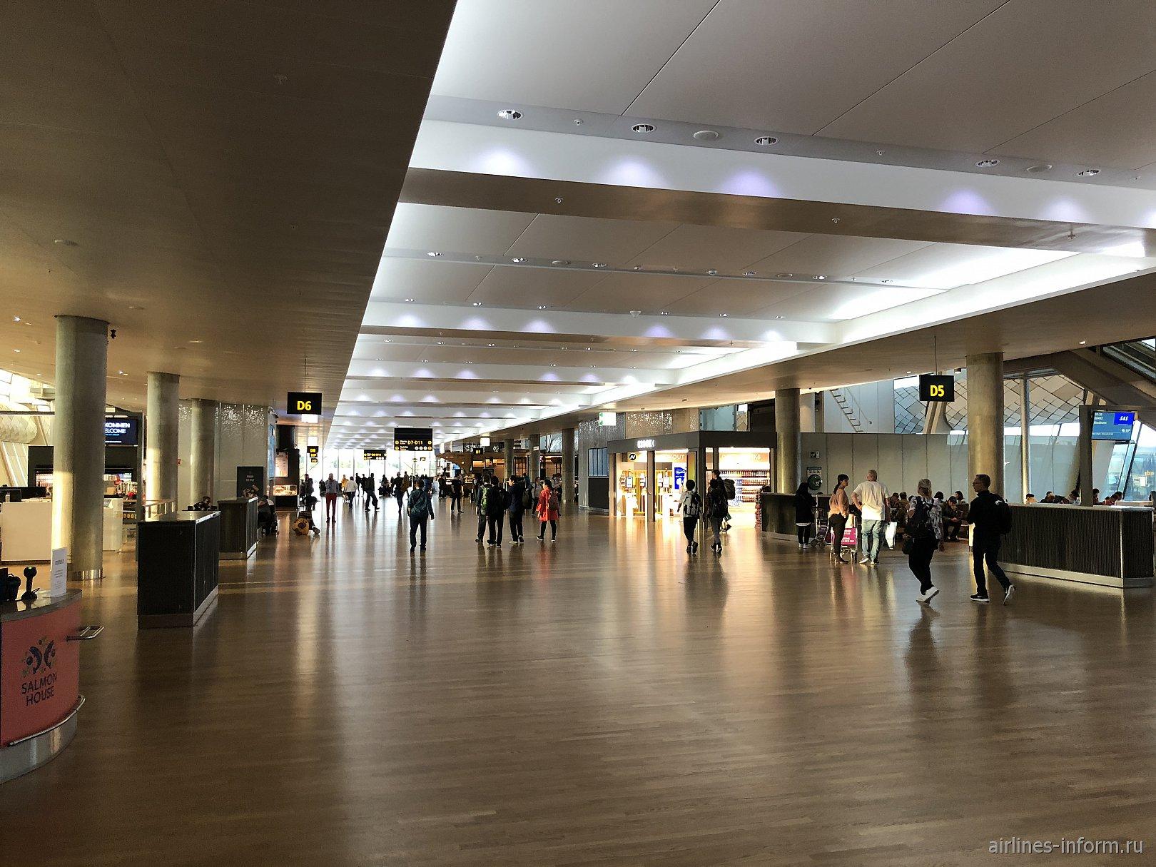 Общий вид зоны D аэропорта Осло Гардермуэн