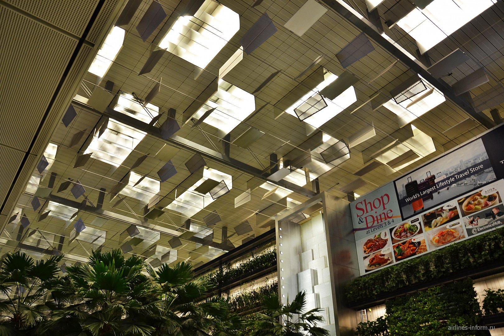 Потолок в зале прилета терминала 3 аэропорта Чанги в Сингапуре