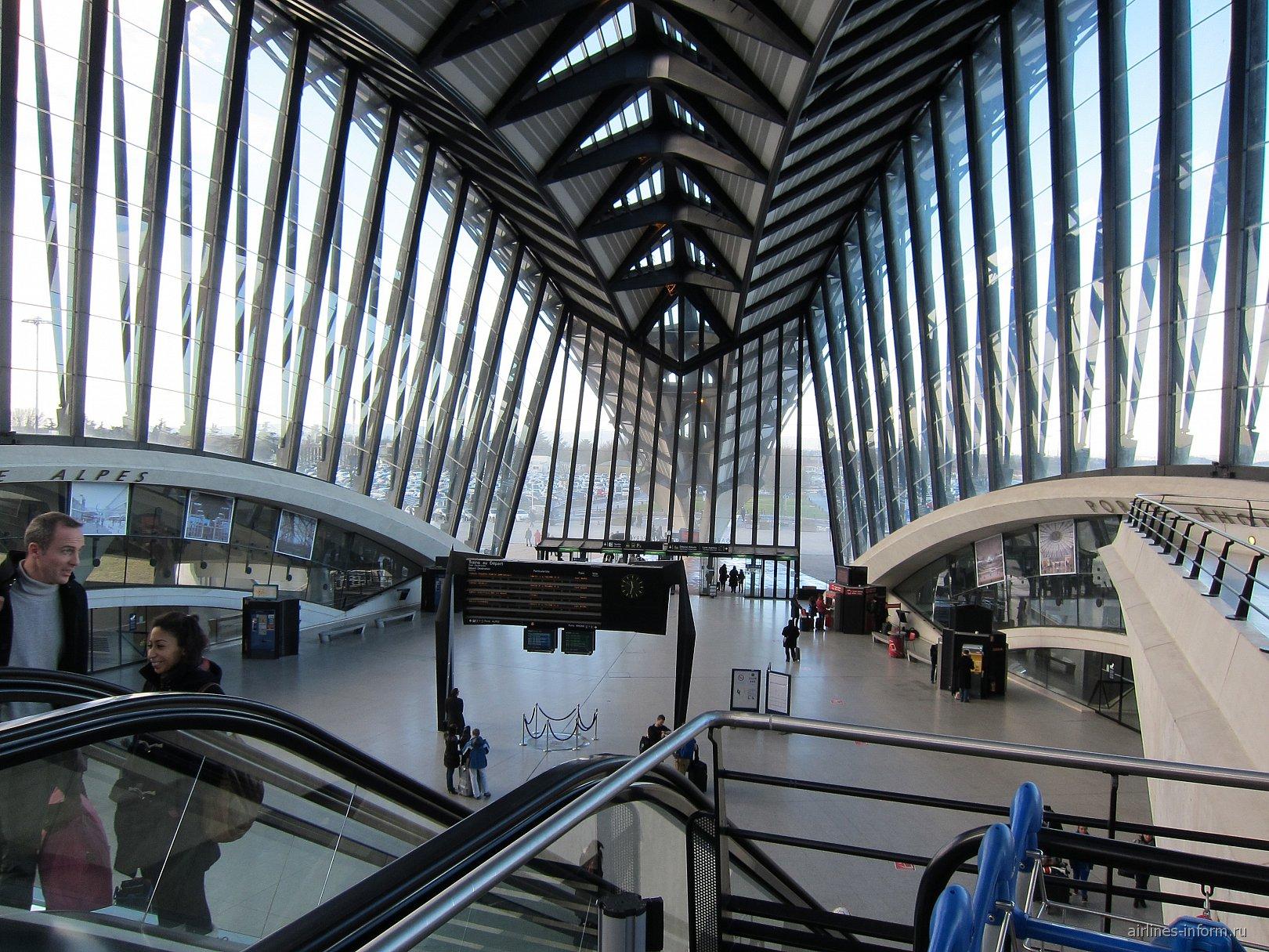 Железнодорожная станция аэропорта Лион-Сент-Экзюпери