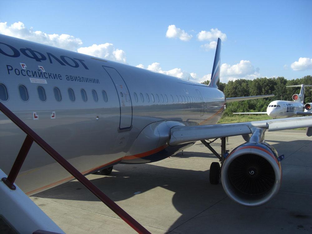 Airbus A321 Аэрофлота в аэропорту Казань