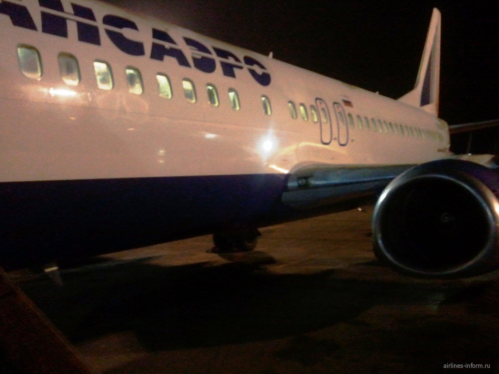 Москва - Екатеринбург на Б-737-400 Трансаэро: прерванный полёт.