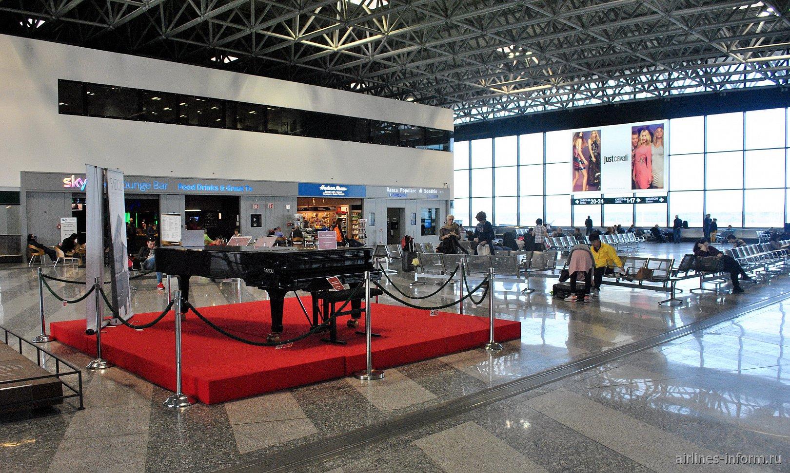 Общий зал в терминале Т1 аэропорта Милан Мальпенса