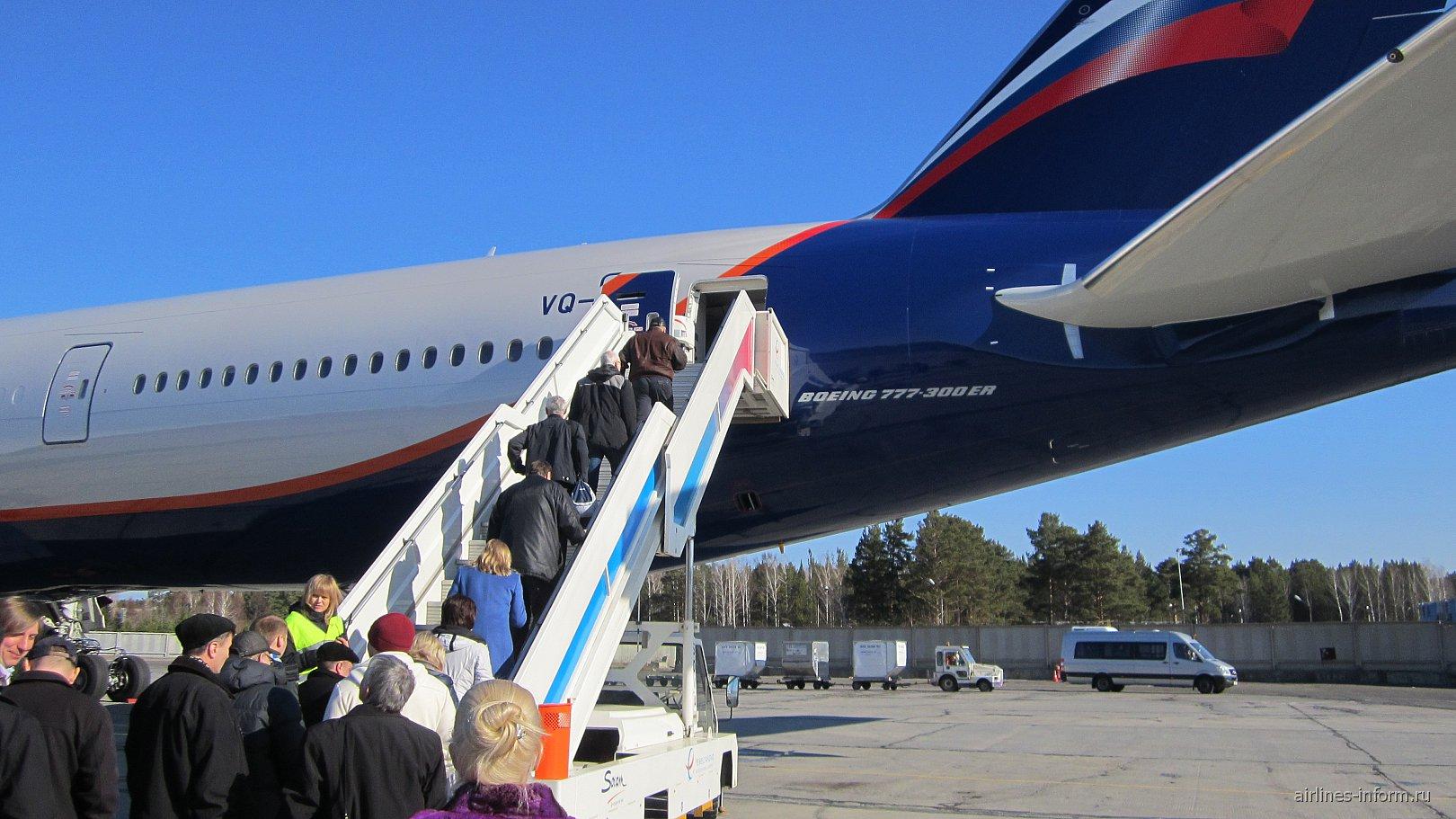 Красноярск-Москва с Аэрофлотом на Боинг 777-300ER