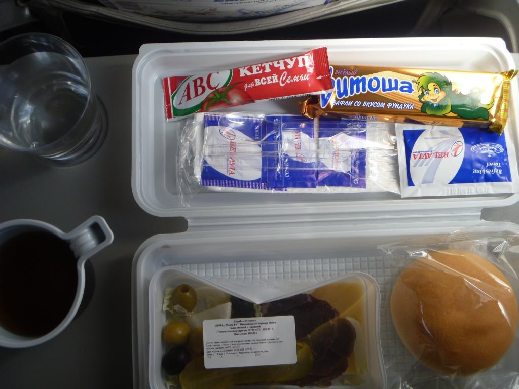Питание на рейсе Париж-Минск авиакомпании Белавиа