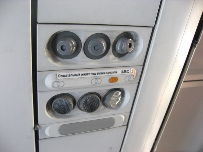 В салоне самолета Airbus A320 авиакомпании Авианова