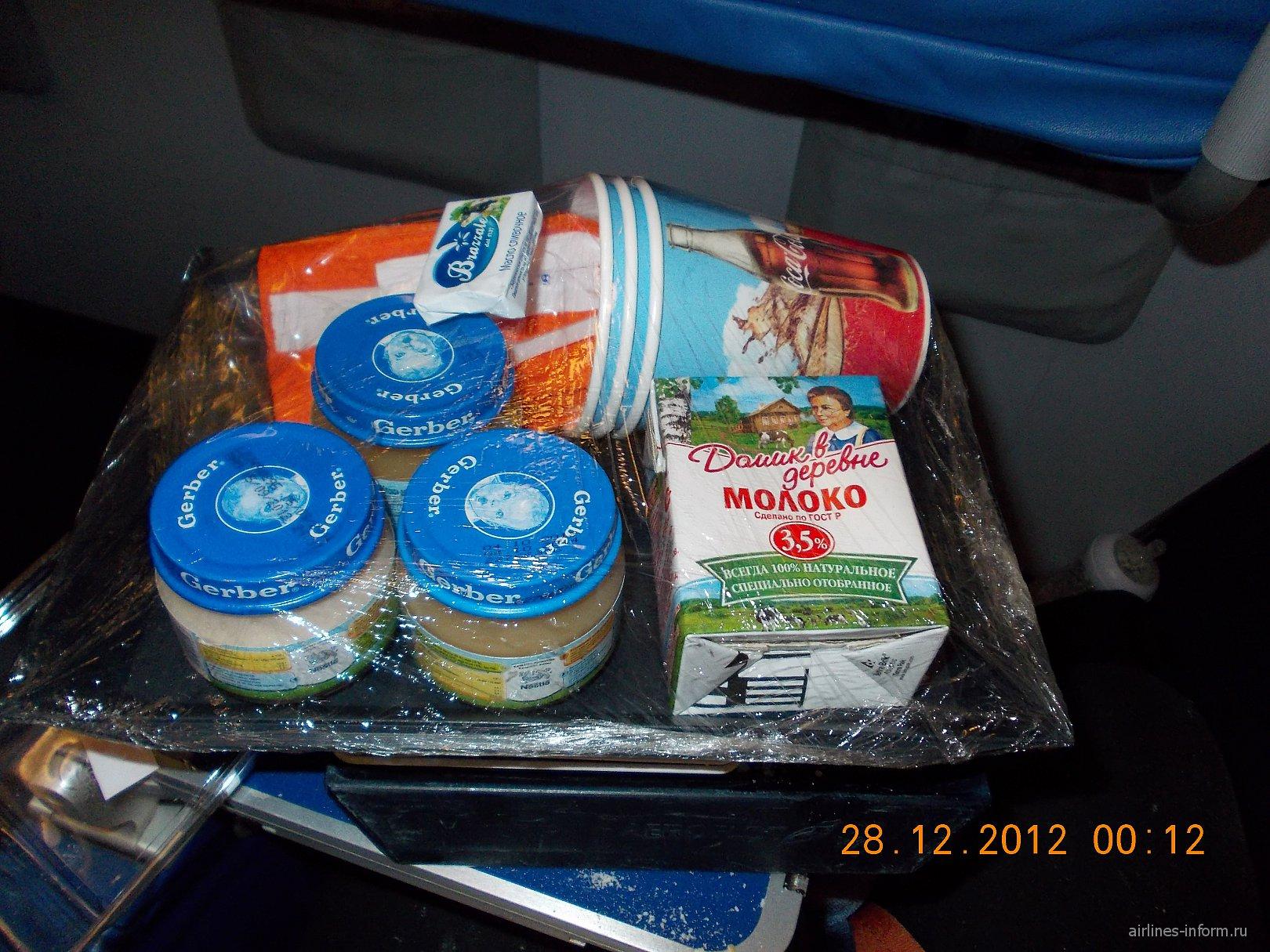 Детское питание на рейсе авиакомпании Аэрофлот Москва-Астрахань