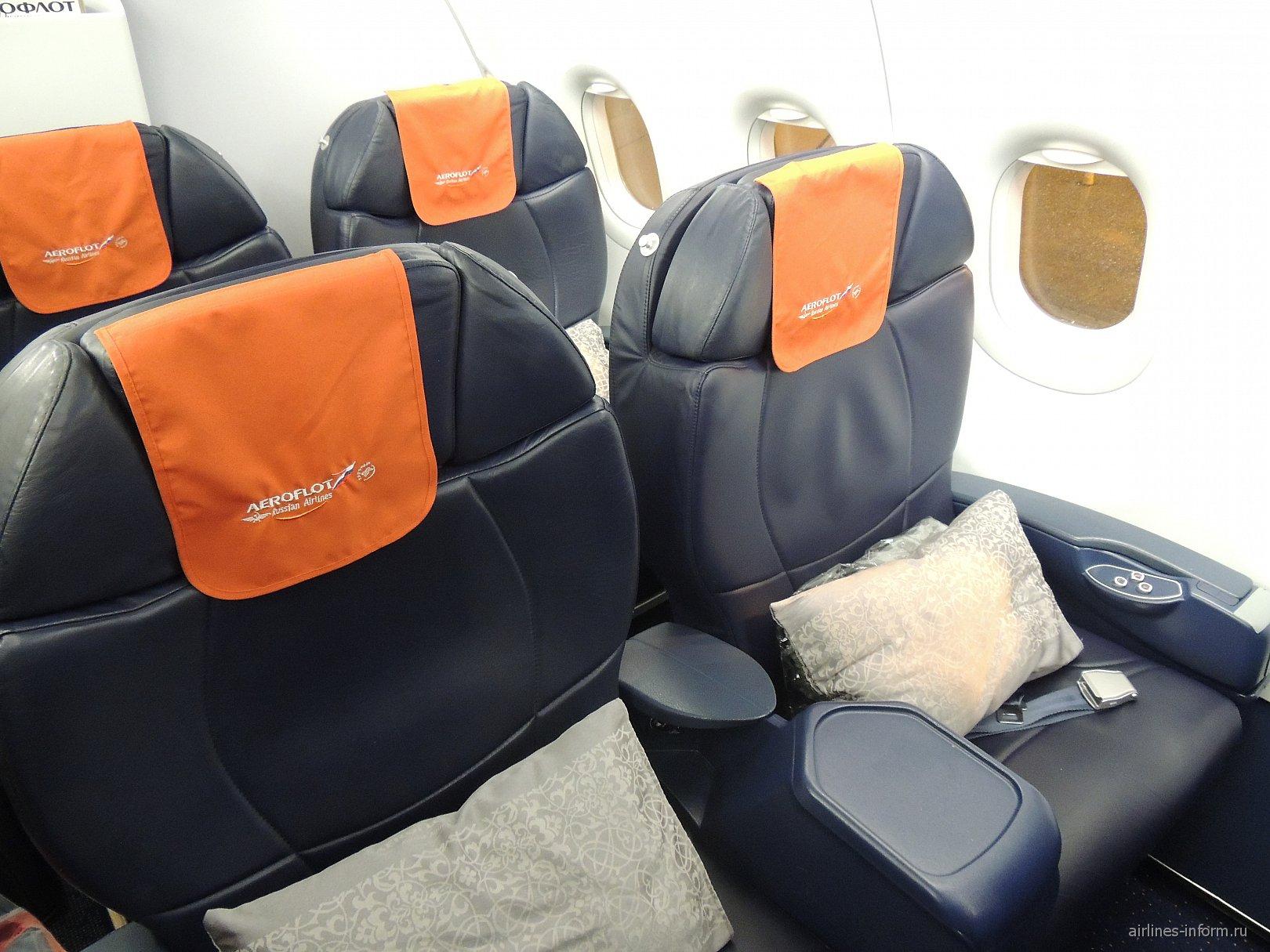 Кресла бизнес-класса в самолете Airbus A319 Аэрофлота