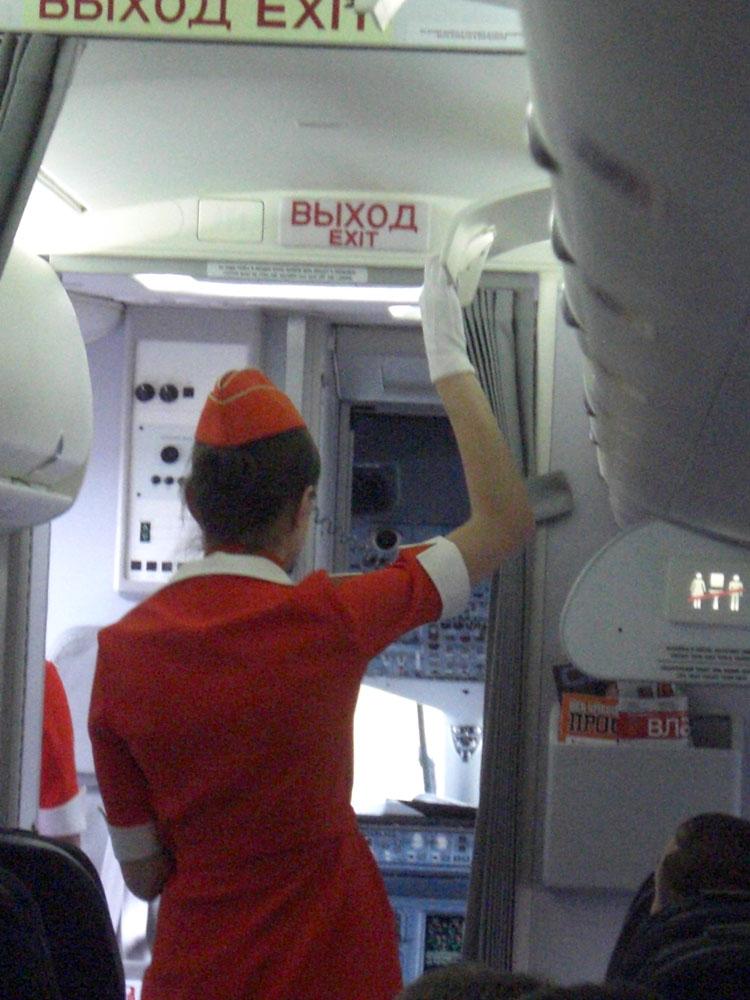 Салон самолета Сухой Суперджет-100 Аэрофлота