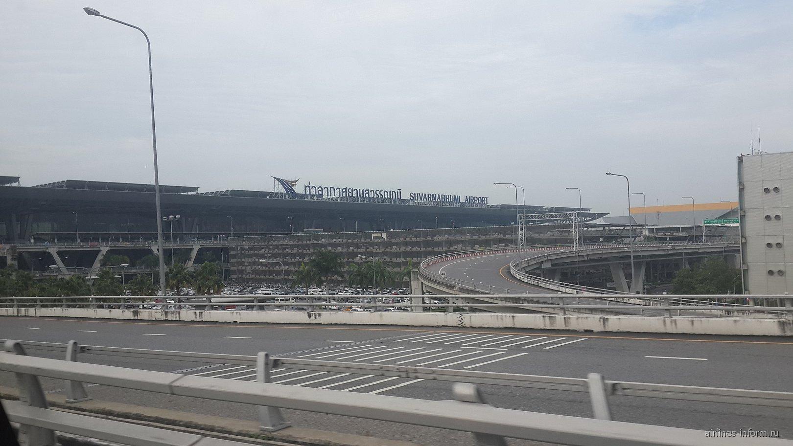 Пассажирский терминал аэропорта Бангкок Суварнабуми