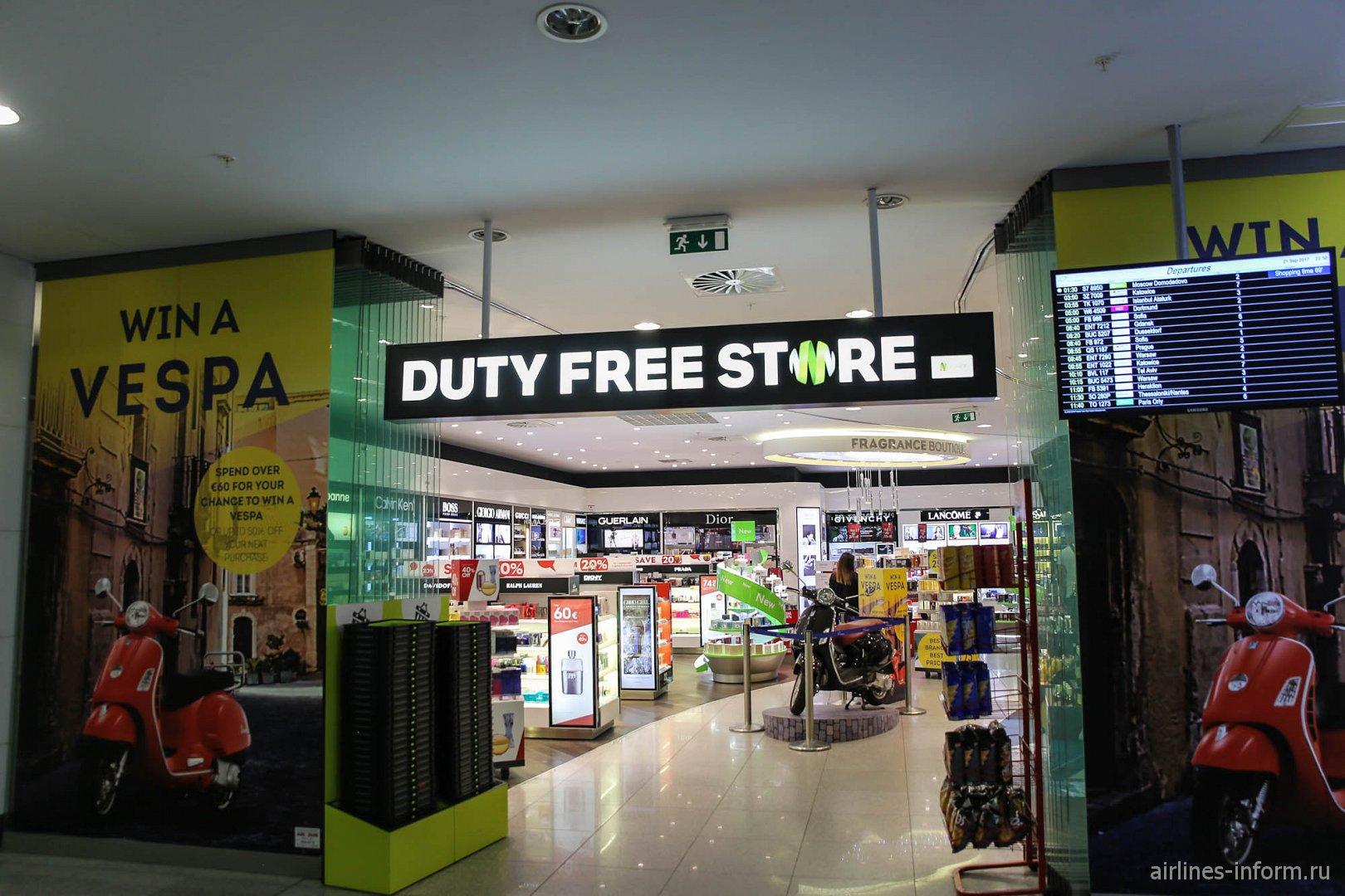 Магазин Duty-Free в аэропорту Варна