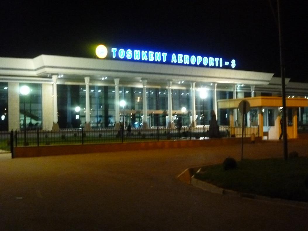 Аэропорт Ташкент Южный