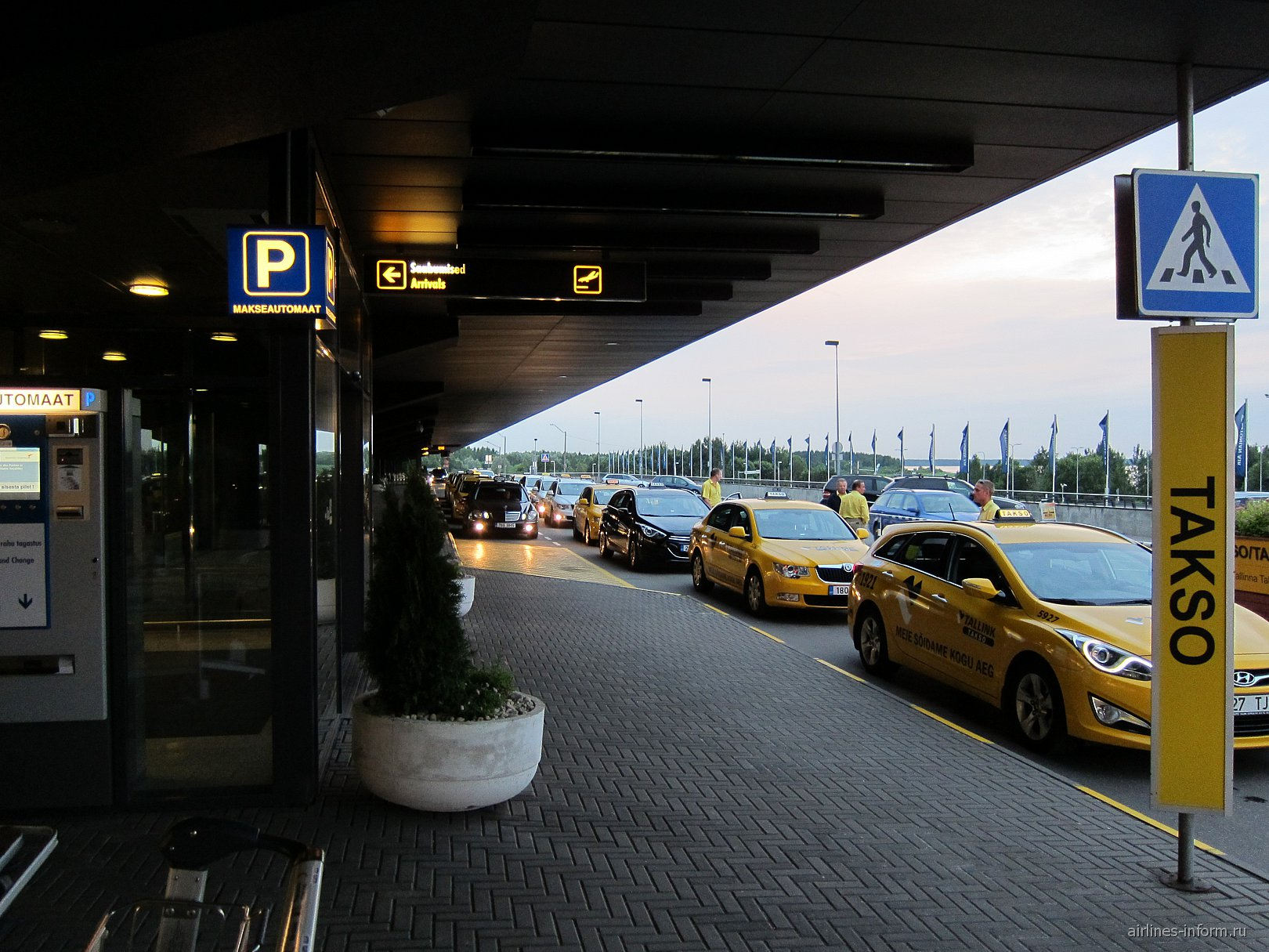 Стоянки такси в аэропорт Таллинна