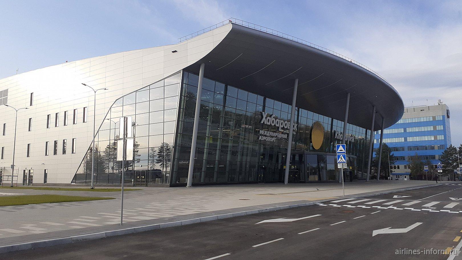 Новый терминал внутренних линий аэропорта Хабаровск