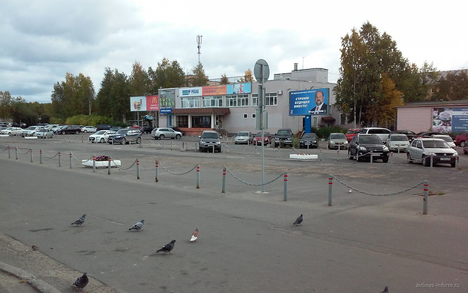 Привокзальная площадь аэропорта Архангельск Талаги