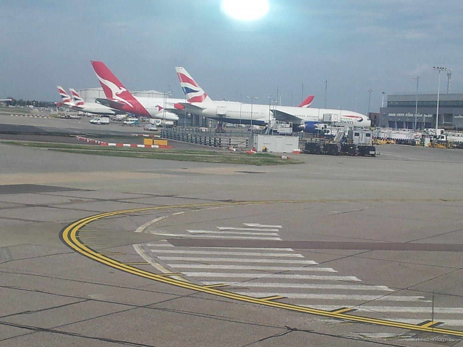 В лондонском аэропорт Хитроу