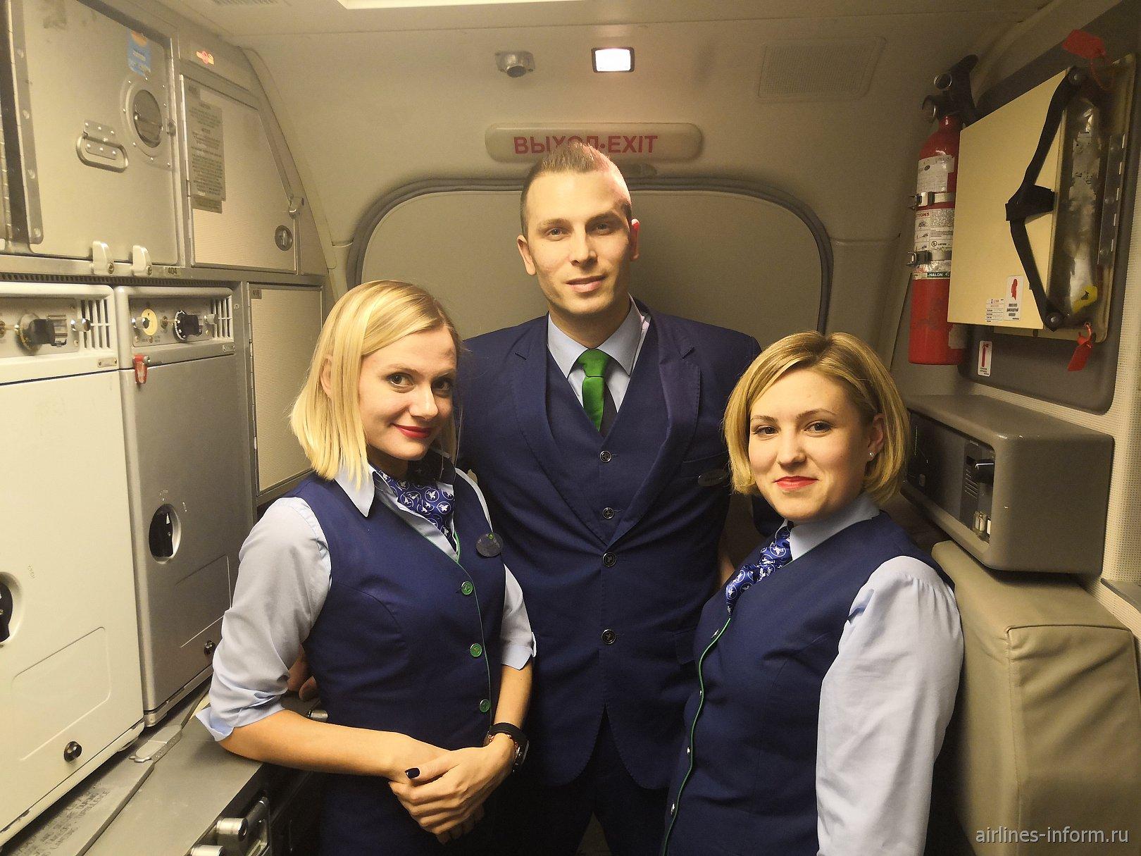 Бортпроводники авиакомпании Pegas Fly