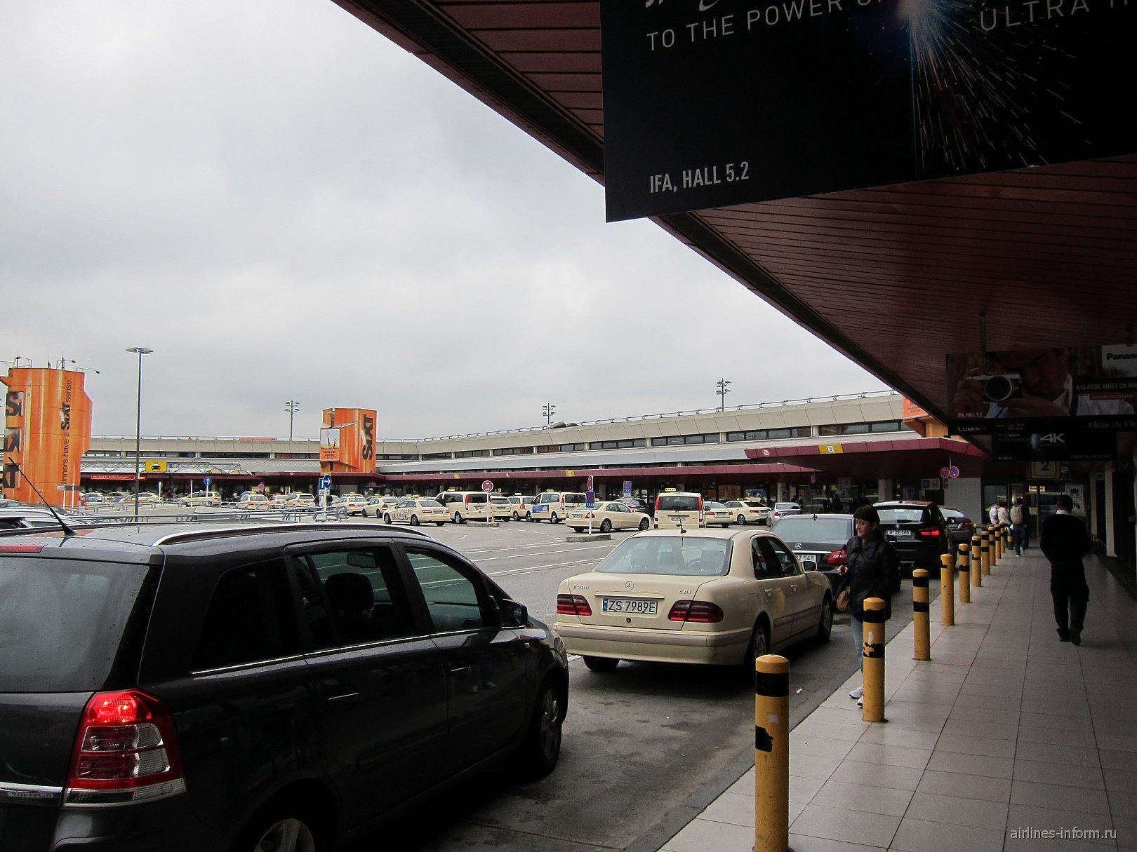 Общий вид терминала А аэропорта Берлин Тегель