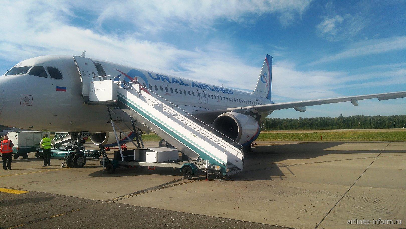 Уральскими авиалиниями из Екатеринбурга в Москву + авиахаки