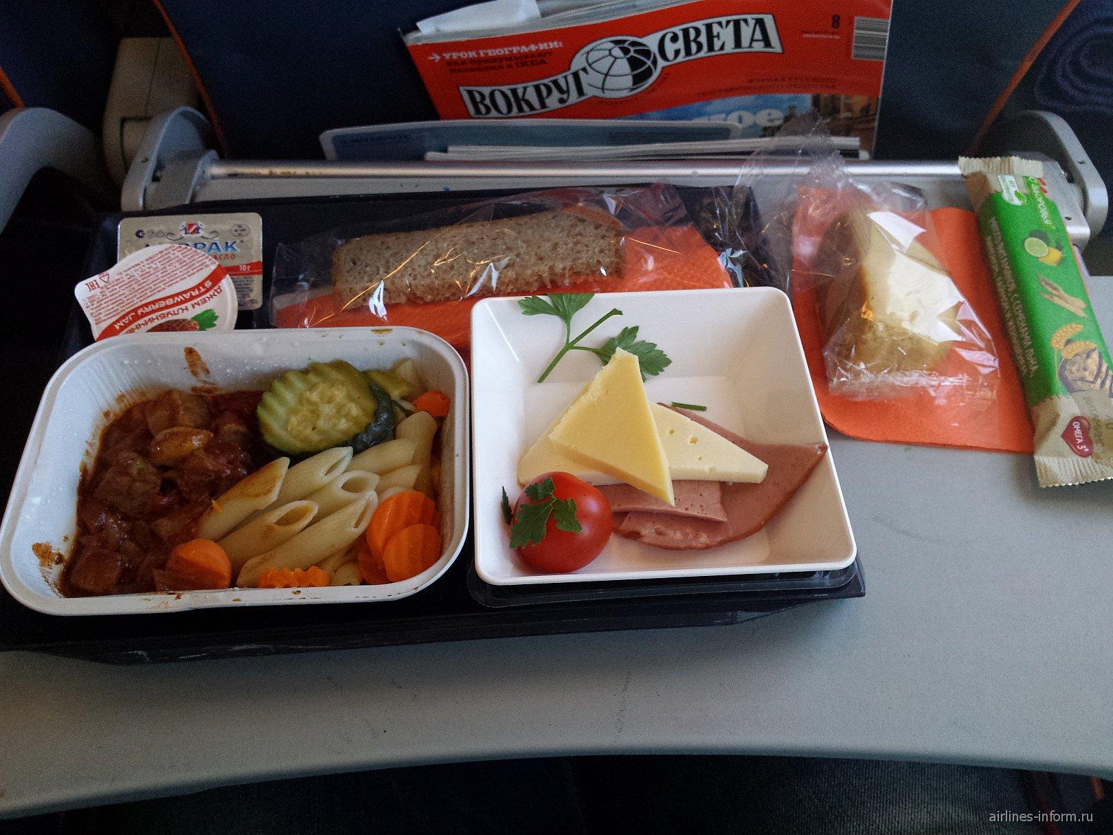 Питание на рейсе Аэрофлота Новосибирск-Москва