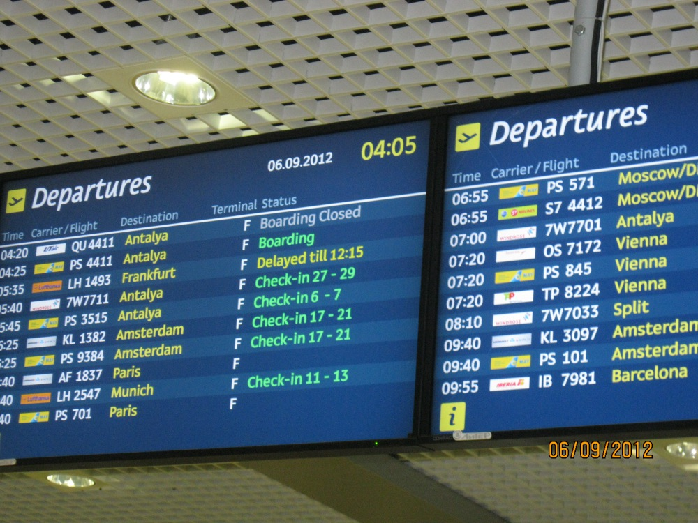 В терминале F аэропорта Борисполь