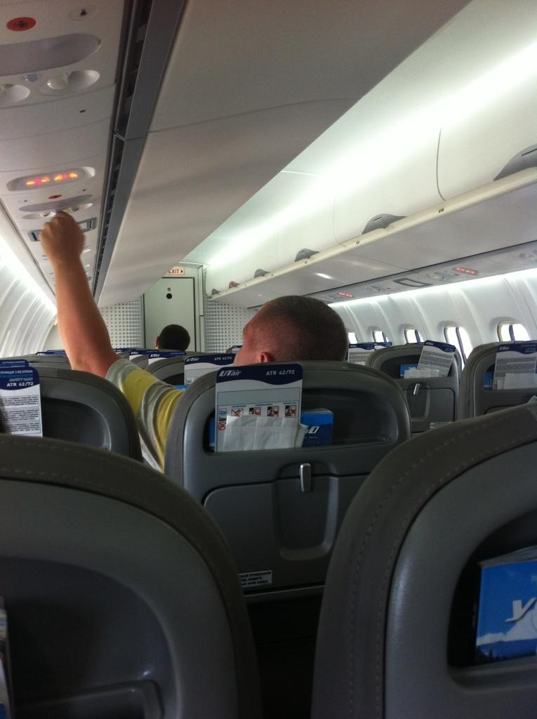 Салон самолета Самолет ATR 72 авиакомпании ЮТэйр-Украина