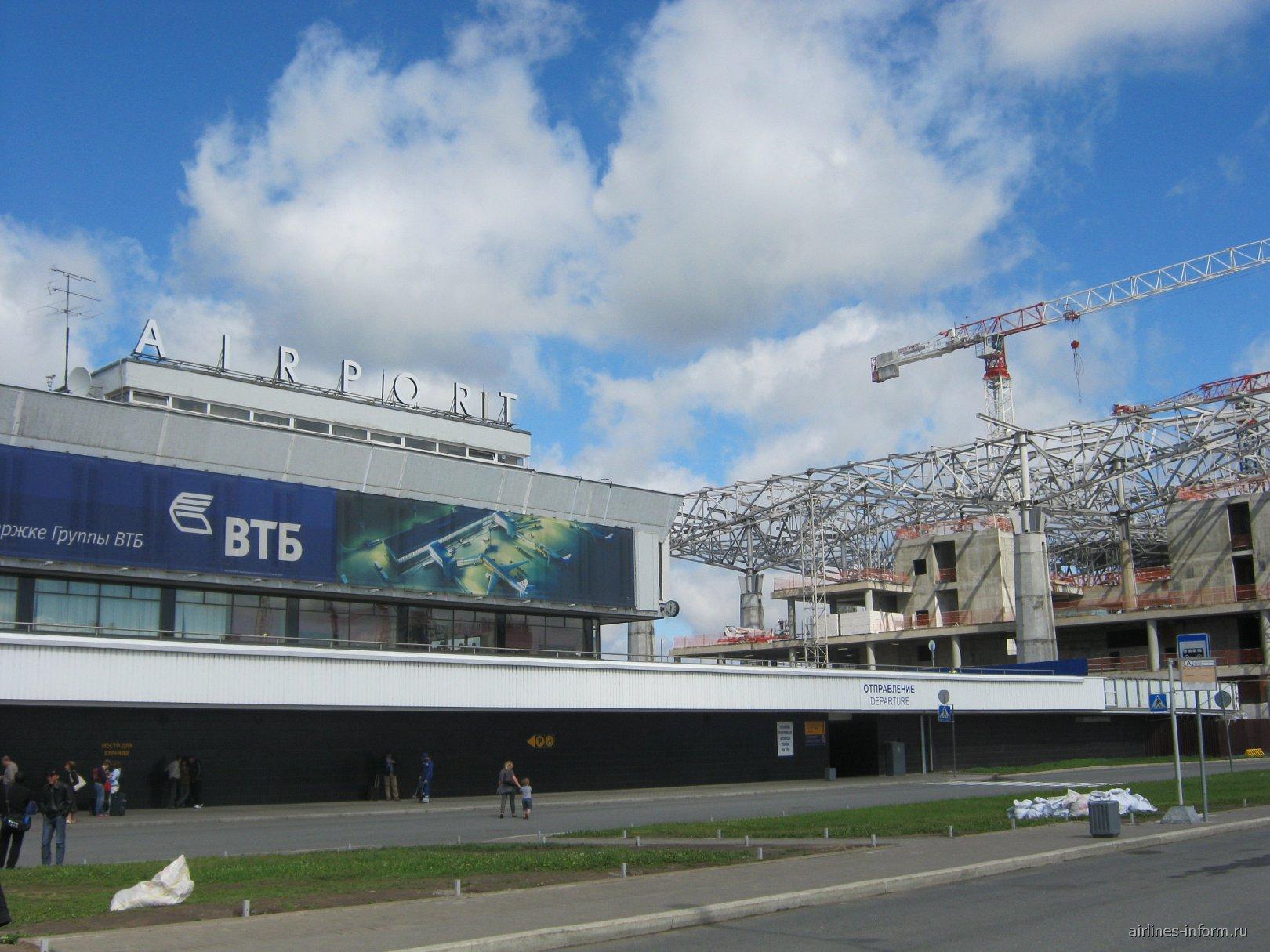 Новый аэровокзал аэропорта Пулково в Санкт-Петербурге