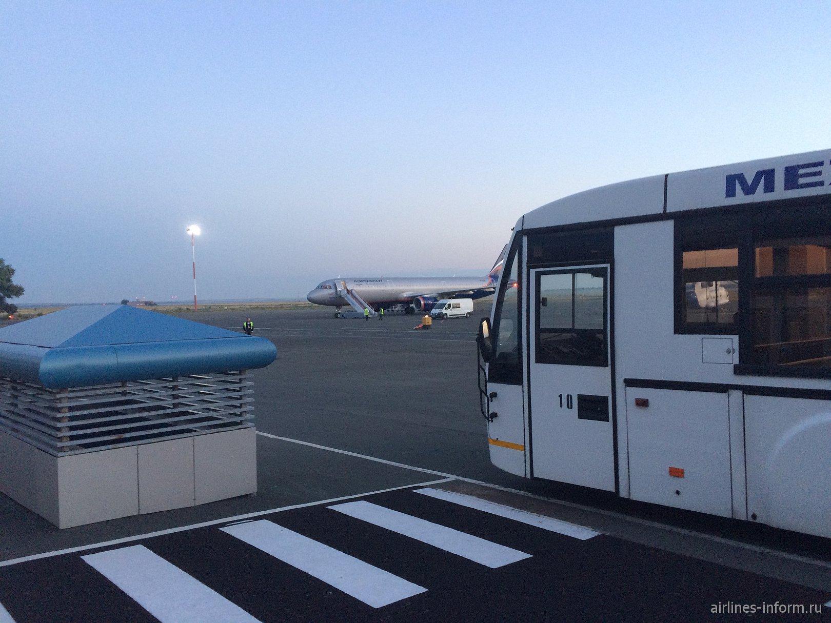 Аэрофлотом из Оренбурга в Москву на А321