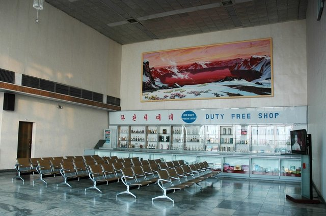 Duty Free Shop in Pyongyang Airport